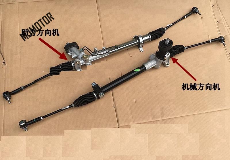 Conjunto de dirección mecánica de dirección asistida. Pieza de motor de automóvil 3438001 para brillo chino FRV CROSS 1.5L MT