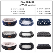 Pet Products Dog Bed Bench Dog Beds Mats For Small Medium Large Dogs Puppy Bed Cat Pet Kennel Lounger Dog Bed Sofa House For Cat