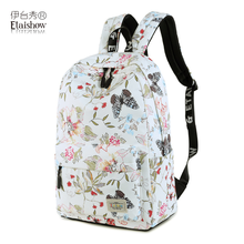 Waterproof backpack Sen Xiao small new bag female junior high school students leisure campus printing travel