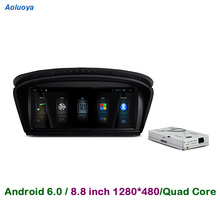 Aoluoya Quad Core Android 6.0 Car Radio DVD GPS Navigation For BMW 5 Series E60 2003-2007 2008 2009 2010 Car Audio Video WIFI 3G