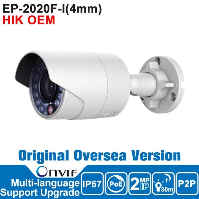 OEM DS-2CD2020F-I Hik IP Camera 1080P IP Camera POE 2MP Bullet CCTV Security Camera IP Camera Outdoor P2P Oversea Version H264 +