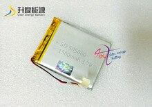 505060 li-polymer battery 3.7v 1500mah for gps  Rechargeable Battery For MP4 MP5 GPS PSP DVD mobile video game PAD E-books