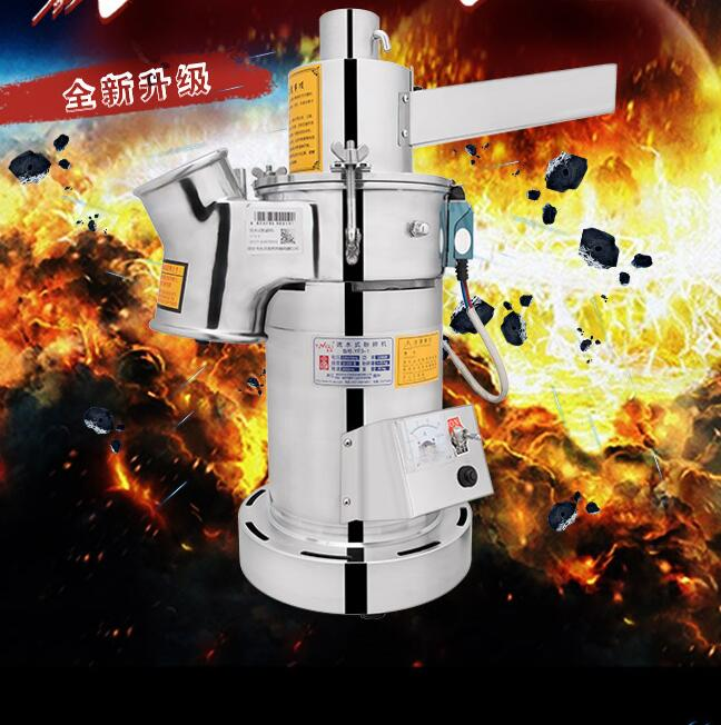 Free ship YF3-1 Large capacity Stainless steel Electric Mill crusher grains powder grinder machine pepper Herb grinding machine large capacity manual stainless steel salt pepper grinder mill silver translucent