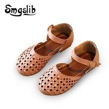 Девушки сандалии Лета малышей сандалии гладиаторов плоские туфли Мода детская обувь девочек принцесса вырезы Дети кожаная Обувь