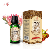 Shanghai Brand Bodhi Natural Oil Compound Essential Oils For Aromatherapy Whitening Pale Spot Massage Detoxification Skin
