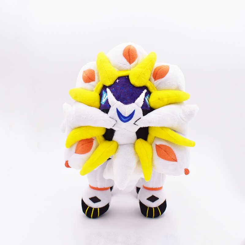 3 スタイル/ロットかわいい Cosmog Solgaleo 太陽 & ムーン Lunala ぬいぐるみ人形子供の誕生日プレゼントアニメソフト送料無料