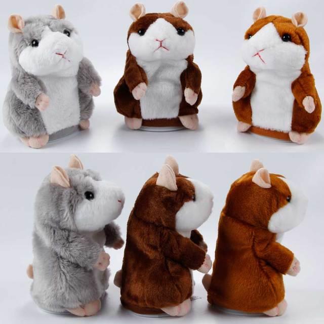 Talking Hamster Pet Plush Toy