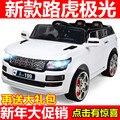 Landrovera199 cuatro pares de niños coche de control remoto puede conducir paseo fuera de la carretera cochecito de bebé niño batería de coche de juguete