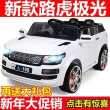 Landrovera199 четыре пары детей электрический автомобиль дистанционного управления автомобиля может управлять внедорожных езды детская коляска игрушечный автомобиль аккумулятор