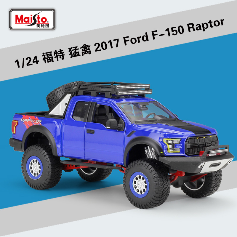 Maisto 1:24 Scale Simulator Metal Toy Car Ford F150 2017 Raptor SVT PICKUP Truck Alloy Diecast Car For Boys Toy Gifts Collection