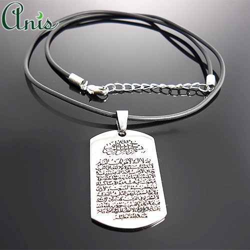 Fashion mens silver rectangle titanium stell muslim necklaceallah fashion mens silver rectangle titanium stell muslim necklaceallah islamic pendantfree necklace rope in pendants from jewelry accessories on aloadofball Images