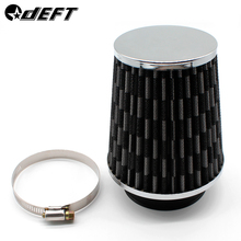 DEFT Universal 3 Car Air Filter Clean Intake High Flow Round Cone Induction Kit Power Sports Mesh