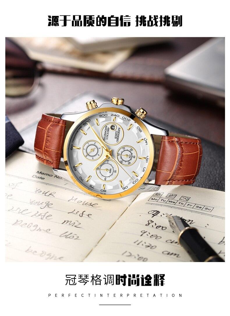 GUANQIN GS19112 watches men luxury brand quartz watch multi-functional men's watch trend sports luminous waterproof calendar 41