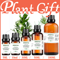 100 Pure Plant Herbal Medicine Oils Artemisia Annua L Herbal Oil 30ml Essential Oils Traditional Chinese