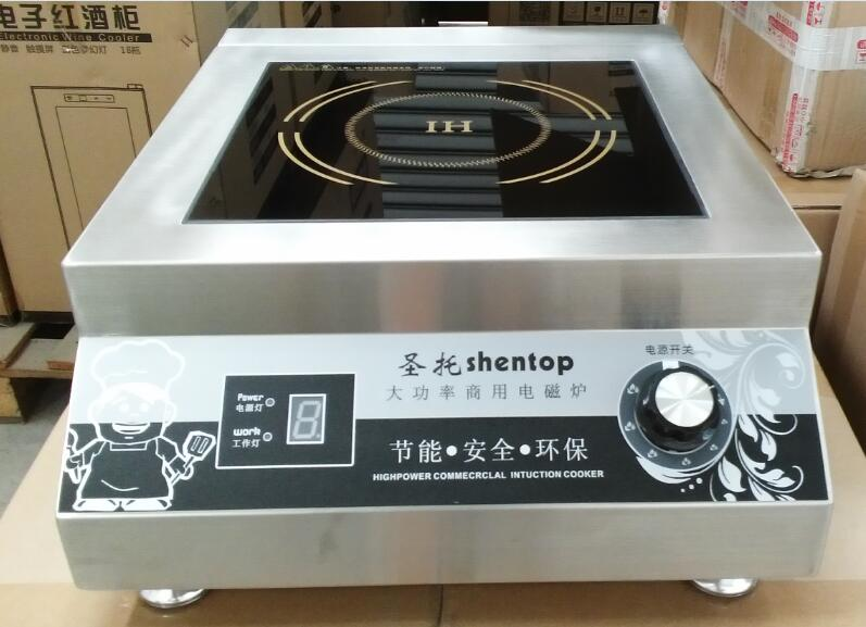 Shentop STEM-B50 commercial induction cooker free shipping 5KW induction cooker for restaurant