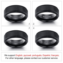 Personalized Engraved Tungsten Steel Rings For Husbands