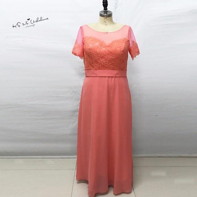 Short Coral Lace