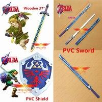 The Legend of Zelda Link's Shield PVC Replica Cos Prop, the Katana Version of Link's Master Sword PVC, Wooden 37'' Cosplay Prop