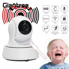 giantree HD 720P Wireless IP Camera Security Camera Camera HD Night Vision  Monitor Surveillance Home Security Baby Monitor
