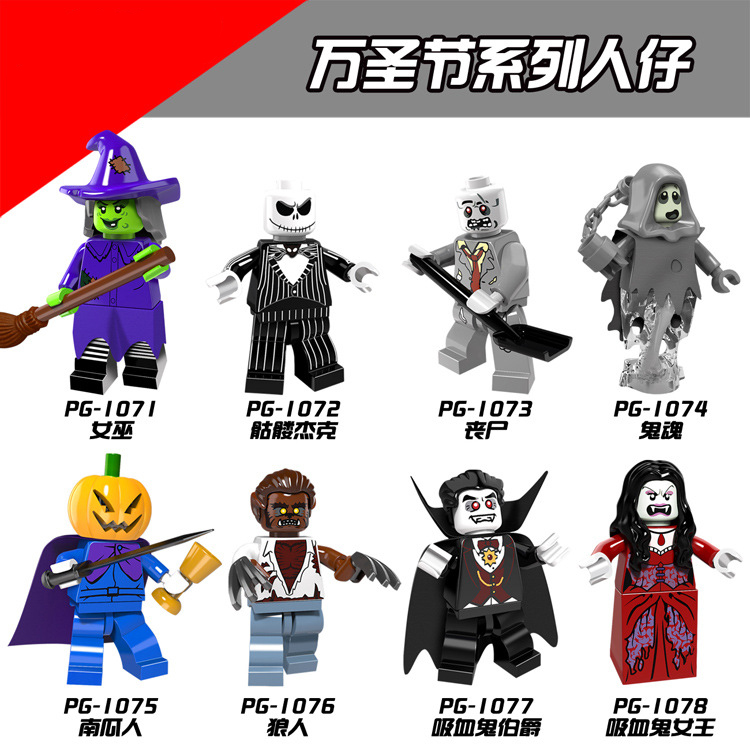 Single Halloween Horror Theme Grinch Hockey Guy Mask Hunter-Black Friday Jason Scream Killer Building Block Legoing Toys Figures