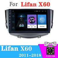 Android 8.1 car DVD radio multimedia player for Lifan X60 2011 2012 2013 2014 2016 2017 2018 Car radio GPS navigation player
