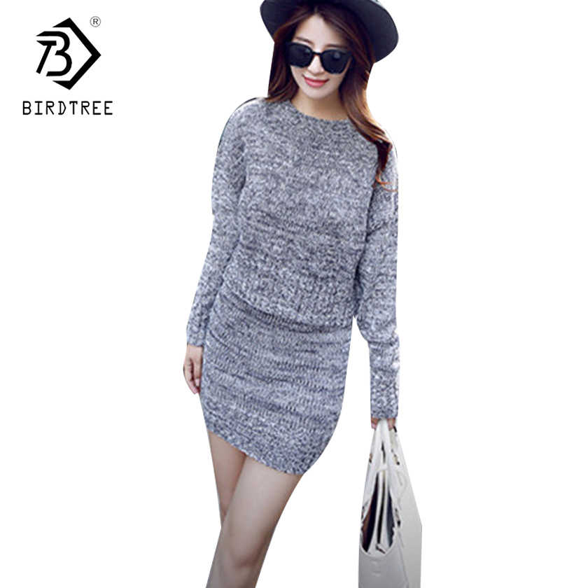 9dde5f84ce11 2017 Winter Slim Solid Knitted Sweaters Skirt Set Two Pieces Set Fashion  Women Kintting Tops+