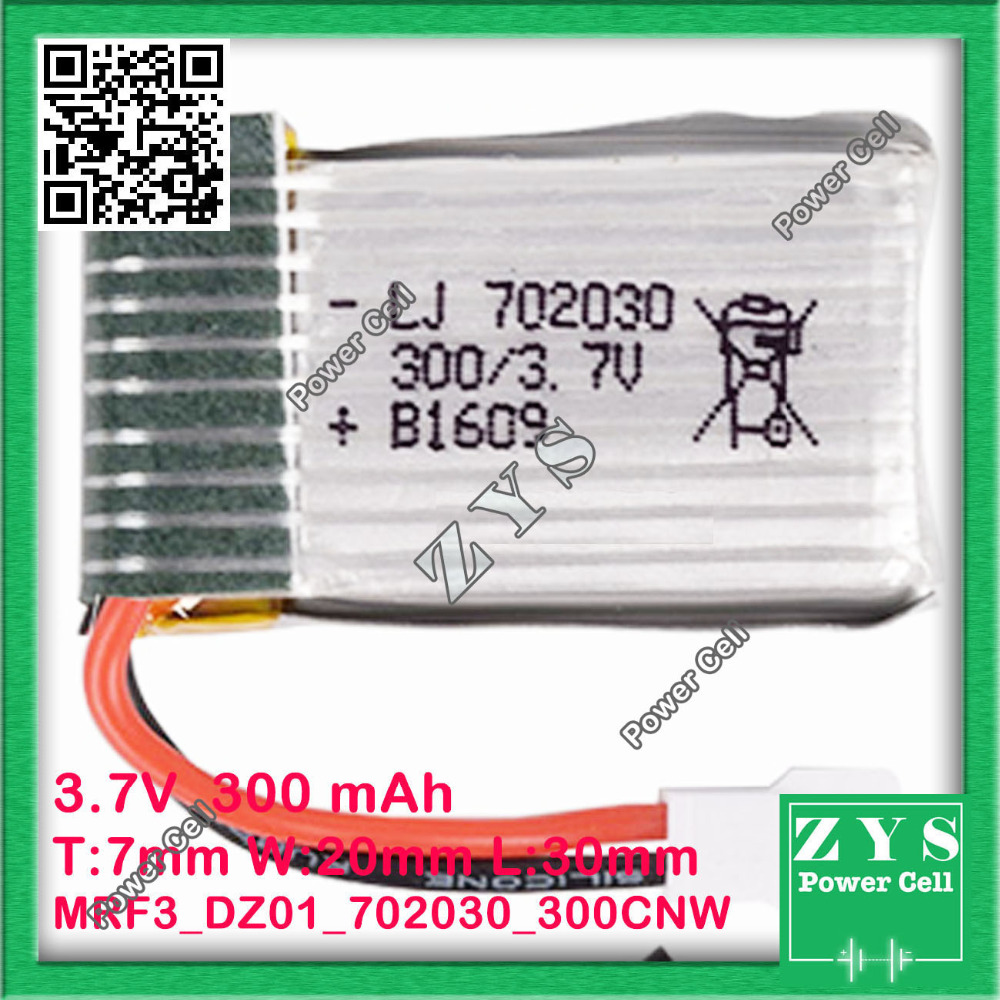 Safety Packing (Level 4) 3.7V lithium Polymer battery 702030 300mah MP3 MP4 GPS Small toys Drone Zone polymer lithium battery