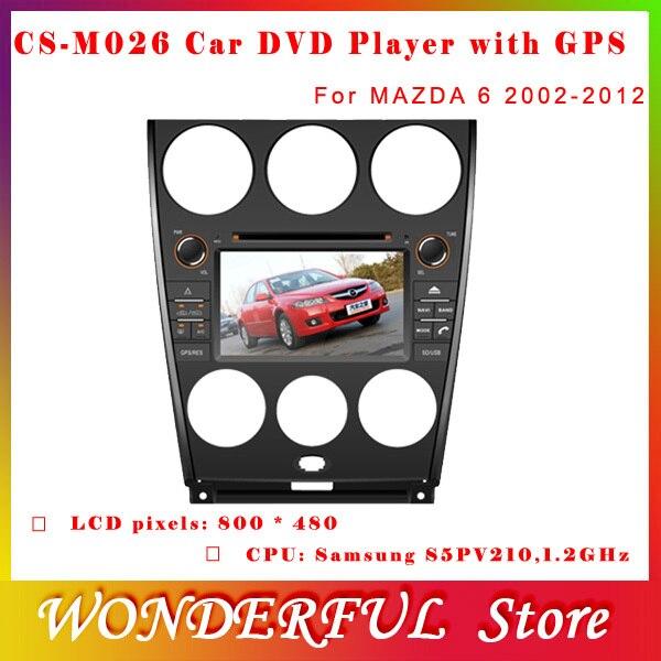 CS-m026 автомобиль dvd с gps для
