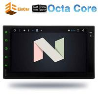 2 din Android 7.1 Octa Core GPS Car Stereo NO DVD In dash Radio Bluetooth Wifi 7'' HD Support FM Radio Steering Wheel Control