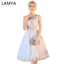 LAMYA Women s A Line Short Lace Prom font b Dresses b font font b Elegant