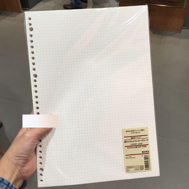 Aliexpress.com : Buy MUJI A4 Graph Paper Loose Leaf Book
