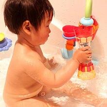 Вихревая палочка чашка плавать ванна малыш пляж мальчиков игрушка пластиковые воды