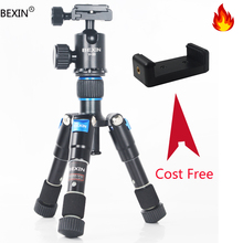 Professional Portable Travel Compact Aluminum Mini Tripod with Ball Head for Canon Nikon DSLR Digital Camera Smart phone
