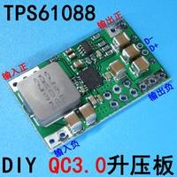 TPS61088 QC3 0 5V 9V 12V 3V L L Plate 98 Efficient Router UPS Booster