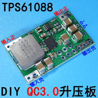 TPS61088 QC3 0 5V 9V 12V 3V L L Plate 98 Efficient Router UPS Booster