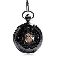 2016 Clásico Elegante Arcaico Negro Hollow Reloj de Bolsillo Mecánico Reloj de Bolsillo Hombres Mujeres Collar de Cadena de Regalo