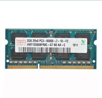 Lifetime Warranty For Micron DDR3 2GB 1066MHz PC3 8500S DDR 3 2G Notebook Memory Laptop RAM