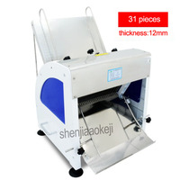 1pc Stainless Steel Bread Slicer Machine Bakery machines automatic loaf bread slicer bread toast Cutting machine 31 pcs/time