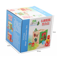 Free shipping Wooden Cartoon shape intelligence box children blocks toys, Classic Baby Early Training wood building toy