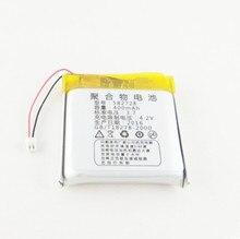 ZycBeautiful 582728 литий-полимерный детей позиционирования часы ребенка умным анти потерять устройство специальной 3,7 В перезаряжаемый аккумулятор