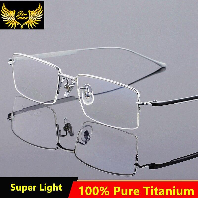 Super Light Pure Titanium Men s Progressive Reading Glasses High Quality Fashion Half Rim Multifocal Presbyopia