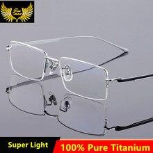 Super leicht reinem titanium männer progressive lesebrille hohe qualität mode halbrand multifocal presbyopie rahmen für männer