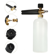 Quick Release Car Washer Sprayer 1/4 Connector Copper Extension High Pressure Washer Machine Foam Cleaner for Car Care Washing