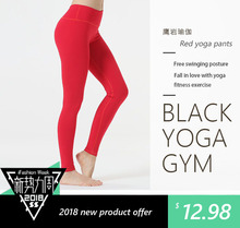Red yoga pant women Gym wear Seamless energy leggings butt lift compression sport leggings high waisted yoga pants tummy control active stitching high waisted yoga leggings in blue