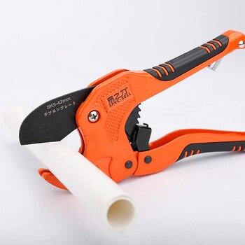 PVC Boru Kesici 42mm Alüminyum Alaşımlı Gövde Cırcır Makas Boru Kesici PVC/PU/PP/PE Hortum Kesme El Aletleri