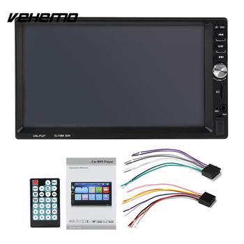 Vehemo Steering  Wheel Control Car Electronics Car Audio Automobile Car MP5 7 Inch MP5 Player Remote Control