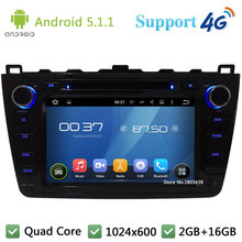 Quad Core 8″ 1024*600 Android 5.1.1 Car DVD Video Player Radio USB FM DAB+ 3G/4G WIFI GPS Map For Mazda 6 Ruiyi Ultra 2008-2012