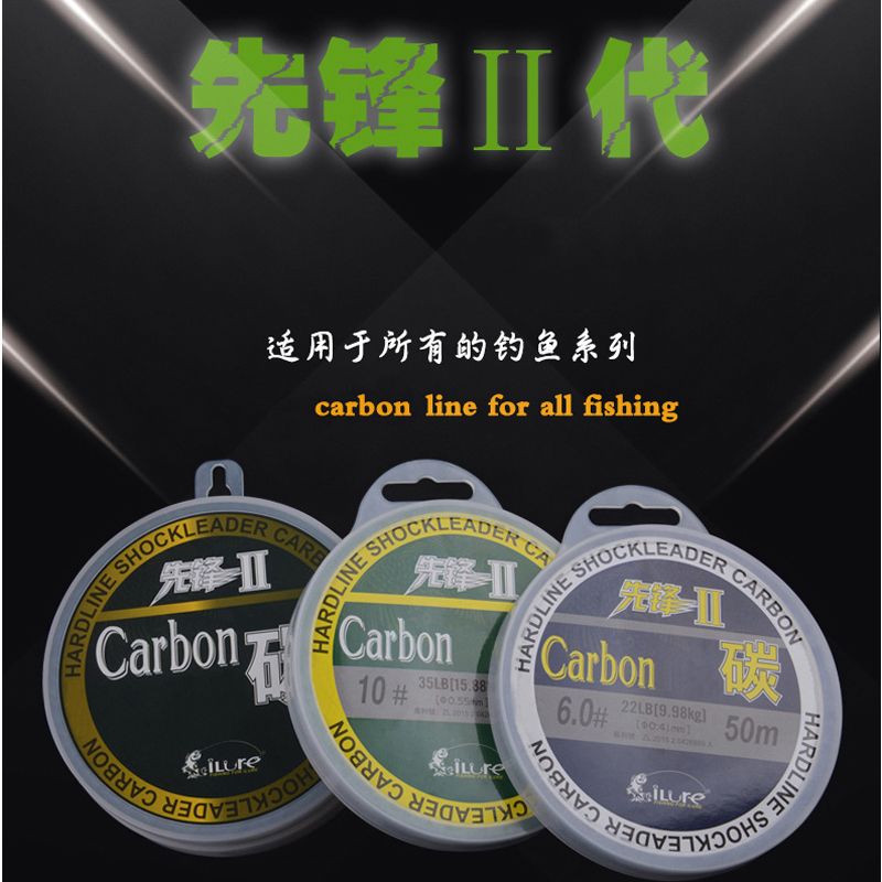 1 piece 100 fluorocarbon fishing lines 30m transparent for Fishing line leader