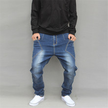 2015 Time-limited Regular Harem Pants Solid New Arrive Spring Low Rise Men Harem Jeans Mens Male Designer Plus Size M-XXXXXXL