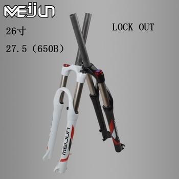 26-inch 27.5-inch 650B mountain bike suspension fork  hydraulic shock absorbers front lock Suspension Fork Bike Aluminum Fork